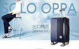 流行のトロリー荷物旅行袋のスーツケースABS+PCの荷物袋