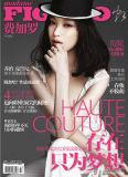 2016 Nouveaux mode Arrivée Magazine Impression pour adultes
