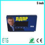 Дюйм LCD конкурентоспособной цены 7 поставкы фабрики Китая рекламируя брошюру видеоего Brochure/LCD