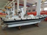 Nave di soccorso veloce gonfiabile semi rigida interna ad alta velocità del motore