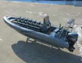 Aqualand 26pies 8m de la fibra de vidrio lleno de espuma rígida Non-Air sólido guardabarros /patrulla militar rescate /costilla en barco a motor (rib800b)