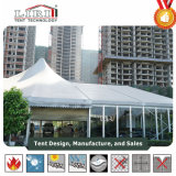 Saleのための3m-60m Width Aluminum Clear Span Tent Dining Catering Tent