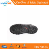 반대로 정체되는 안전 단화 (HV-S9002)