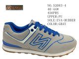 No 52083 спорт 4 людей цветов обувает Stock ботинки