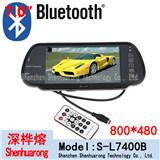 HD800*480 MP5 LCD TFT a cores de 7 Carro Espelho Monitor MP5 USB + SD + FM + Transmissor Bluetooth Aluguer de carro do Monitor de vídeo MP5 Reproduzir