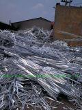 La chatarra de aluminio de alta calidad con precio de fábrica 6063