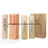 La Ronda de alta calidad caja de madera para embalaje de té