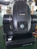 China PRO Spot Moving Head 575 Moving Head para Stage Lighting DJ Stage Stage Performance (HL-575)