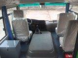 Bus de caboteur de Toyota de structure d'interpréteur de commandes interactif avec l'engine de Mitsubishi