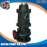 浸水許容の下水の水ポンプは雨水を切る