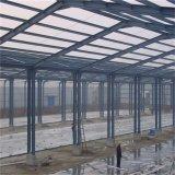 Conception flexible Structure en acier préfabriqués Atelier de châssis