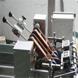 改革派ビッグバッグフィルシール包装機(RZ8-330D)