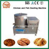 튀겨진 음식 Deoiling 기계 및 닭과 물고기 Deoiling 기계