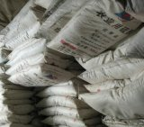 Гранулированные удобрения сульфата калия на 50%