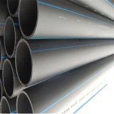 Черный пластик воды HDPE трубы