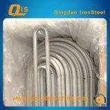 U Bend en acier inoxydable Pipe (tube) pour échangeur de chaleur