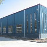 鉄骨構造フレームの倉庫の建物の専門の製造業者