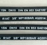 """매끄러운 피복 덮개 DIN En 853 R1at/1sn 유압 호스 3/4 """" 철사 하나"""