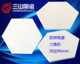 Allumina Bullletproof di alta qualità di ceramica