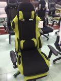 Стул офиса шарнирного соединения Recliner стула сетки PU кожаный участвуя в гонке стул