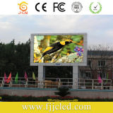 El panel de visualización al aire libre de LED P10 con la muestra programable de 320X160 LED