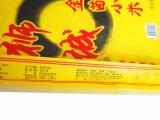 Sac de empaquetage tissé par pp de vente chaud personnalisé aux graines de blé de riz