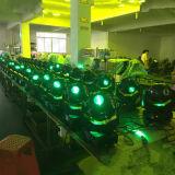 축구 LED 이동하는 맨 위 빛