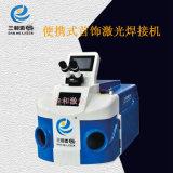 الصين صاحب مصنع [سنه] ليزر مجوهرات [لسر ولدينغ]/يصلح آلة ليزر لحامة/تجهيز