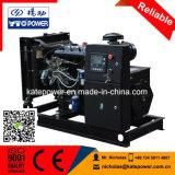 Yangdong/Changchai/Xichai Fawdeエンジンを搭載する40kVA 60Hzのディーゼル発電機