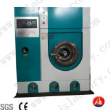 乾燥したのためのドライクリーニング機械価格は店15kgをきれいにする
