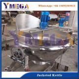 Plena operación conveniente revestido de acero inoxidable olla a presión de vapor industrial