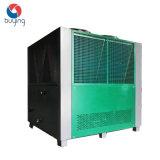 Fornitore più freddo raffreddato aria industriale di temperatura insufficiente della muffa del sapone di toletta