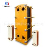 Échangeur de chaleur de plaque de garniture pour le chauffage d'eau de vapeur