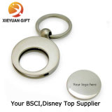 Cheap Dirty Blank Metal Keychain Boxing ring
