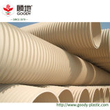 UPVCの下水管管のサイズ110mm
