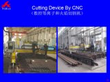 専門の鋼板の金属は床のクロスメンバーの製造業を押すことを停止する