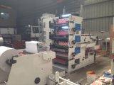 Máquina de impressão Flexographic 120m/Min do saco de papel