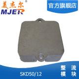 Тип модуля SKD 50A 1200V Semikron диода