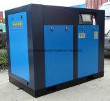 50HP 7-12.5bar電気産業ねじ空気圧縮機