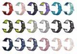 Fascia del silicone di colori del doppio per la fascia del silicone della vigilanza del Apple
