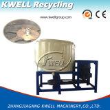 Papel-Plástico Segregator, PVC EVA de la venta de la fábrica de los PP del PE que separa la máquina