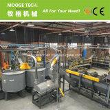 Frasco de plástico máquina de reciclagem de resíduos de PET