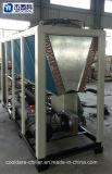 refrigerador de agua industrial refrescado aire del refrigerador semihermético del compresor del tornillo 50tons