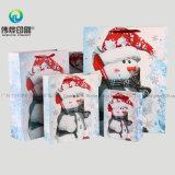 도매 최신 판매 로고를 가진 새로운 서류상 포장 부대 크리스마스 선물