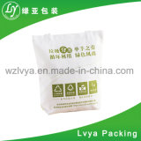 熱い販売の習慣の試供品は環境保全袋の綿のキャンバスのハンド・バッグをリサイクルする