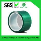 高温耐熱性緑ペットテープ