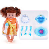 Customized Plastic Baby New Simulation Toy Fraud