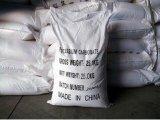 De Rang van het voedsel en Carbonaat het Van uitstekende kwaliteit van het Kalium van China