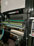 Entièrement automatique des couteaux de la chaîne verticale de la machine de contrecollage [film de type LZFM1080SJ]