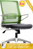 Современные Административная канцелярия мебель эргономичная ткань Mesh Office стул (HX-8N7378C)